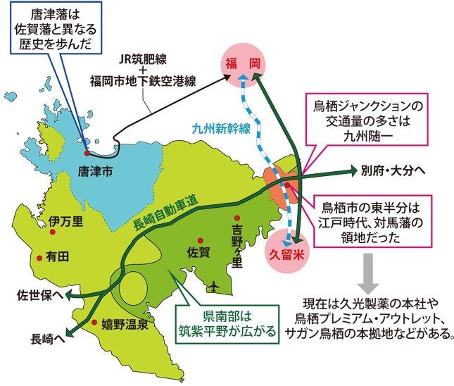 佐賀県の地図(編集部作成)