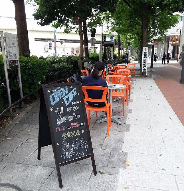 town20150507ikebukuro01.jpg