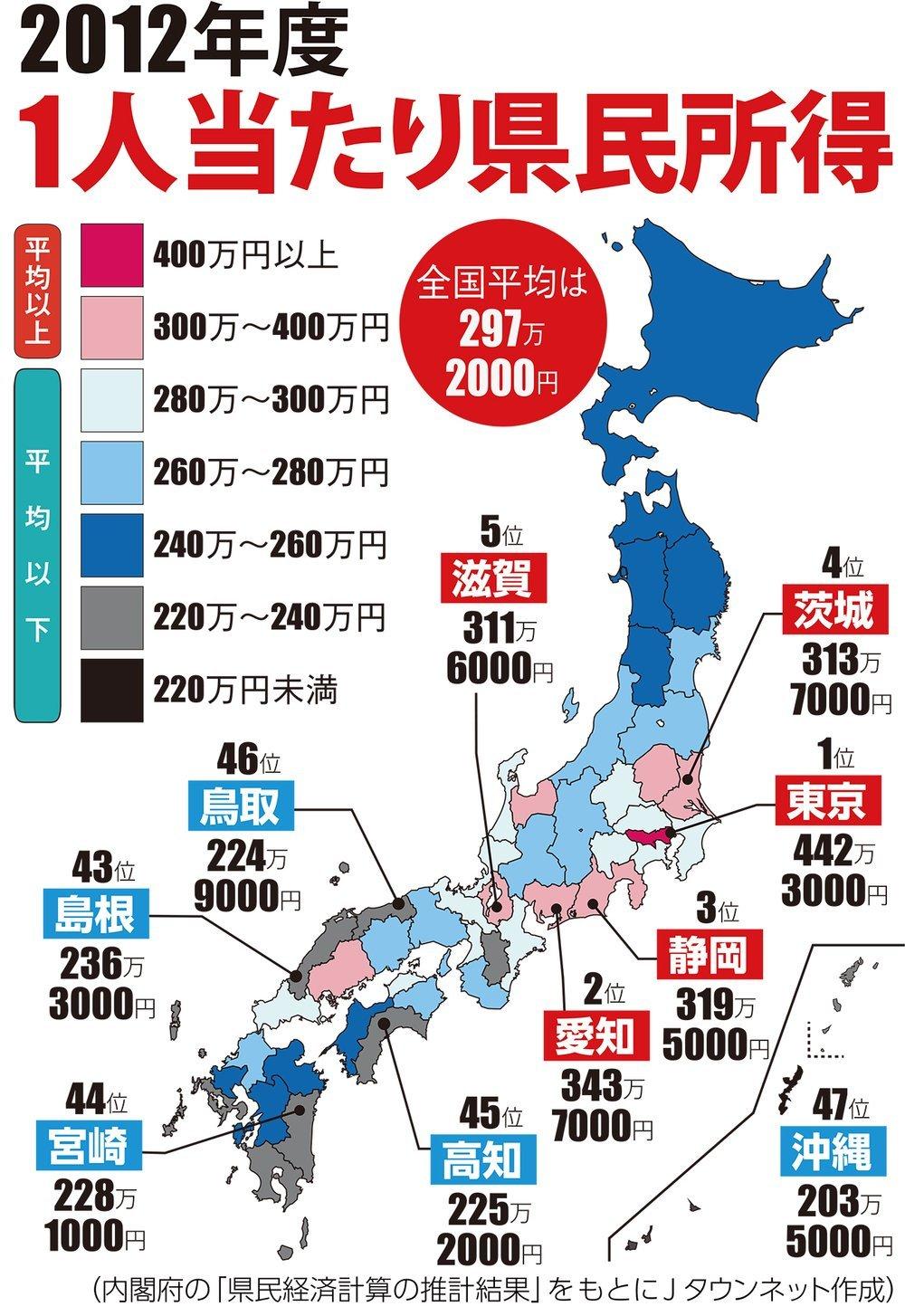 town20150610kenminshotoku_map_.jpg