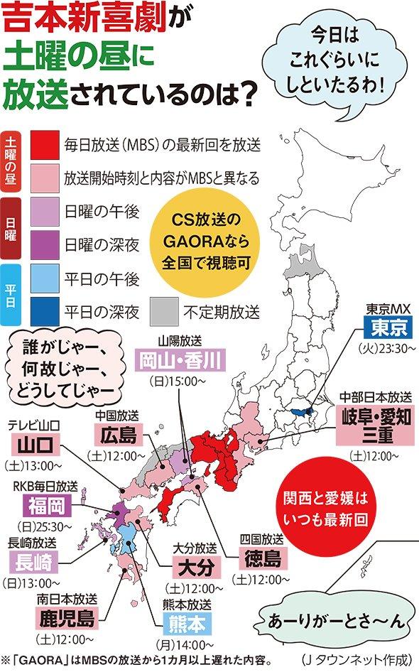 town20150617yoshimotoshinkigeki_map_.jpg