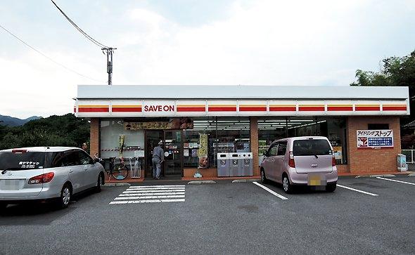 セーブオン越生上野店(編集部撮影)