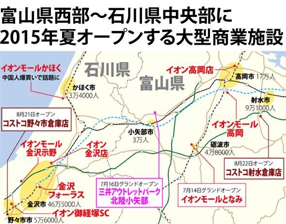 town20150713toyama_ishikawa_map02.jpg