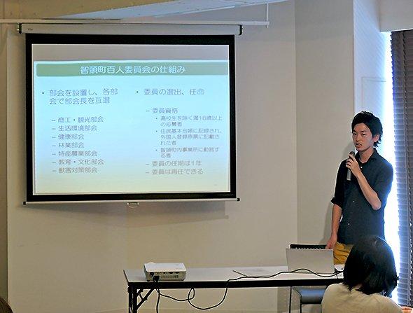 智頭町:自伐型林業家集団・國岡将平さん