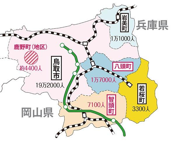 town20150716tottori_map02.jpg