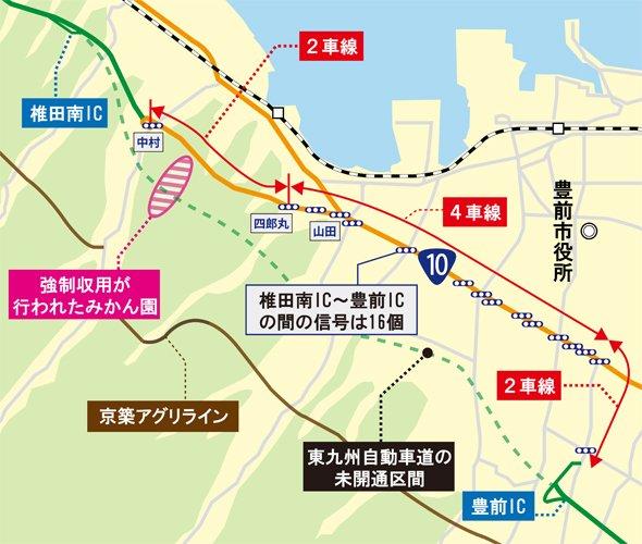 椎名南IC~豊前ICおよびみかん園周辺の地図(編集部作成)