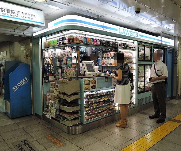 東京メトロ・秋葉原駅の「ローソンメトロス」1号店(編集部撮影)