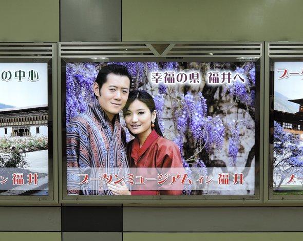 東京駅構内の「ブータンミュージアムin福井」パネル(編集部撮影)
