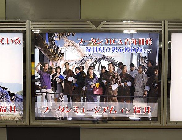 town20150805butanmuseum07.jpg