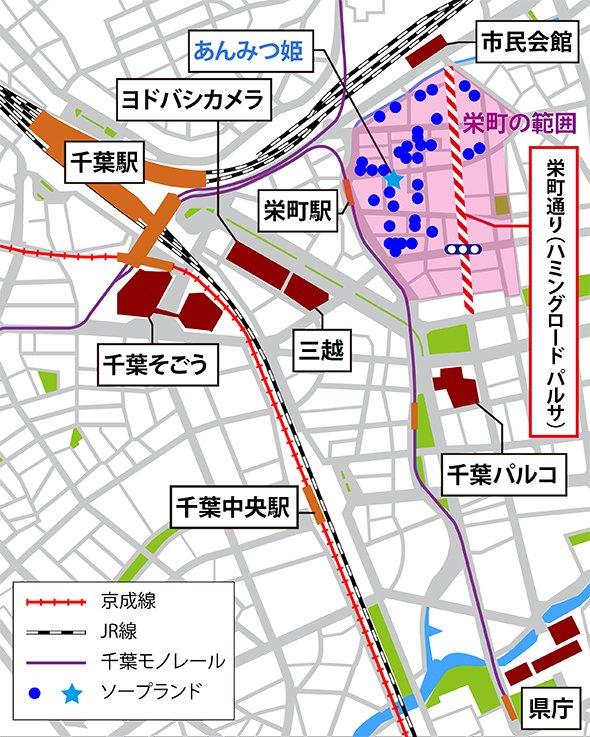town20150810sakaecho_map02.jpg