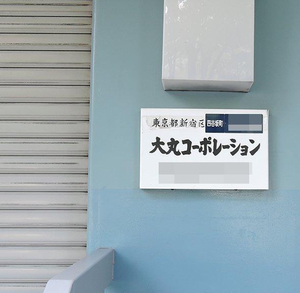 town20150811yotsuyasakamachi04.jpg