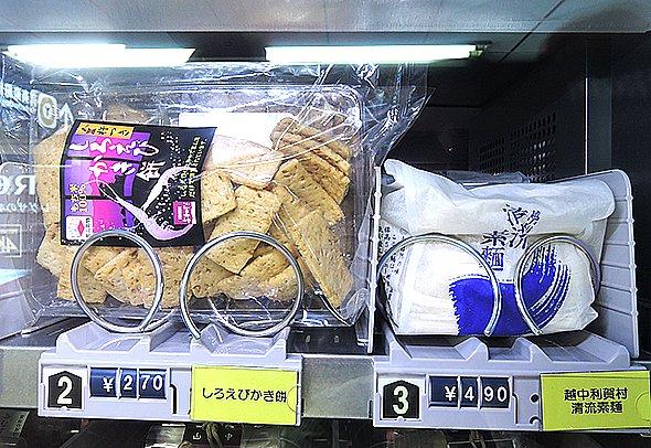 2番人気の「しろえびかき餅」(写真左)と、越中利賀村清流素麺(写真右)