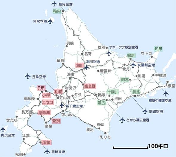 広すぎる北海道、2泊3日で主要観光地を巡る方法はあるか ...