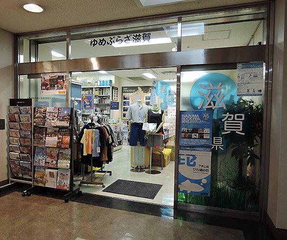 town20150901tobidashi02.jpg