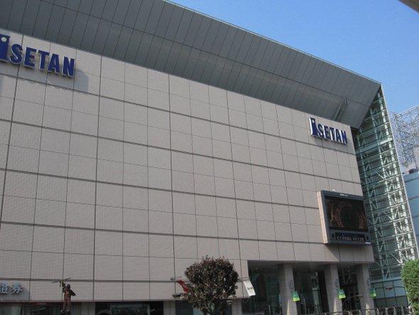 立川の地域一番店となった伊勢丹(ITA-ATUさん撮影、Wikimedia Commonsより)
