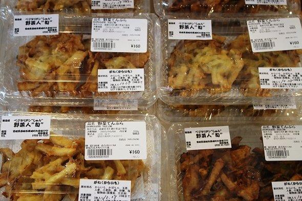 宮崎の農産物直売所には、がねがズラっと