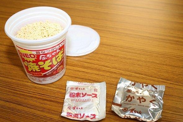 粉末ソースとかやくだけのシンプルな構成