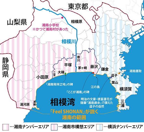 神奈川県の地図(編集部作成)