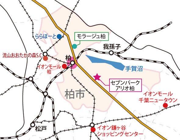 アリオ柏周辺の地図(編集部作成)