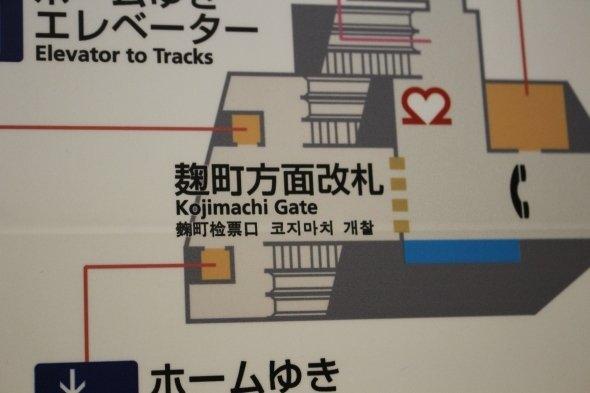 上記の構内地図のアップ