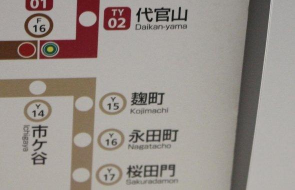 メトロ作成ではなく、直通運転を行う東武鉄道の路線図