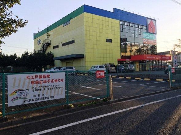 大泉学園町の「駅前広場」