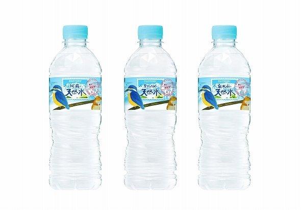 3種類全て飲んだことがある人、少ないのでは?