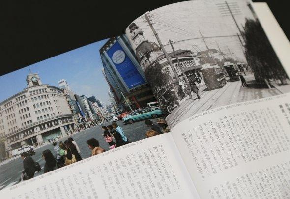 『東京100年散歩』より