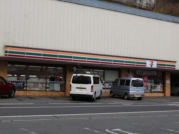 セブンイレブン元箱根店