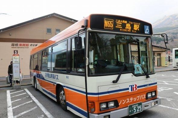 三島行きのバスに乗る