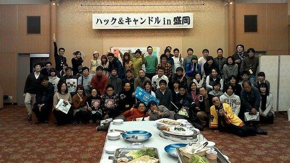 県内外から160人が集まった第2回イベントの様子