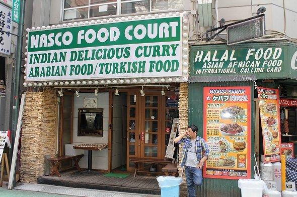 使用清真食材的印尼料理店