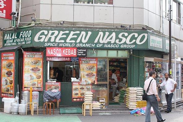 土耳其料理店「GREEN NASCO」