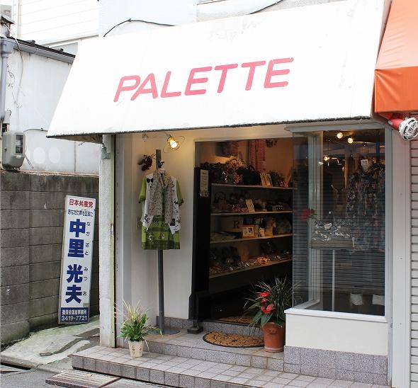 雑貨がメインの「PALETTE」