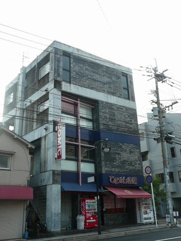 ひょうたん書店西田店(Sanjoさん撮影, Wikimedia Commonsより)