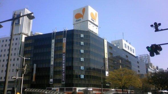 ダイエー仙台店(広瀬川さん撮影、Wikimedia Commonsより)