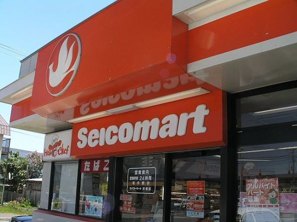 セイコーマート。写真はイメージです(Akiyoshi's Roomさん撮影,Wikimedia Commonsより)