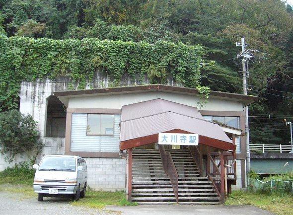 大川寺駅(Bakkaiさん撮影、Wikimedia Commonsより)