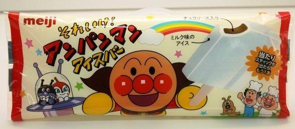 アンパンマンアイスバー商品写真(画像提供:沖縄明治乳業)