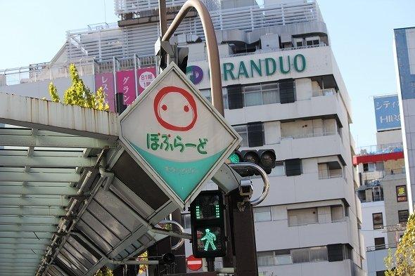 蒲田東口商店街「ぽぷらーど」