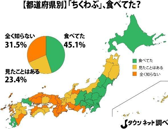おまえらやっぱり「ちくわぶ」はすきだよな?関西人によく知らないとか言われてビビったんだけど  [512991495]YouTube動画>1本 ->画像>22枚