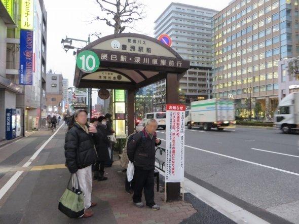 都バス停留所