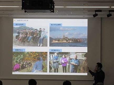 都内で行われた「ひろしま里山ウェーブ拡大プロジェクト」の最終発表会(画像:広島県提供)