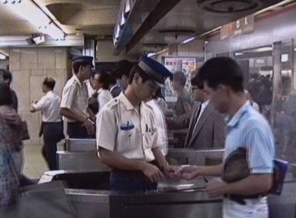 新宿駅が、有人改札だったあのころ。1990年代の東京をYouTubeに甦らせ ...