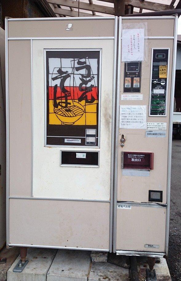 「佐原商店」のうどん自販機(写真:Aさん)