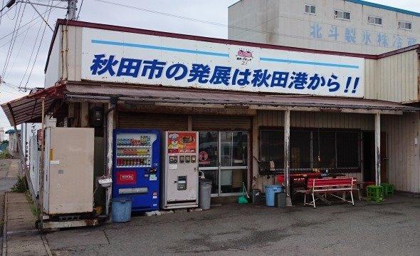 佐原商店。左端にあるのがうどん自販機(写真:Aさん)