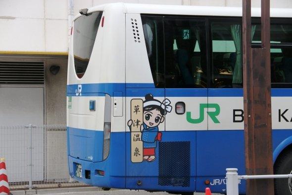 草津温泉へ行くバス。ザスパ草津とバスタ新宿って、ちょっと似てる。
