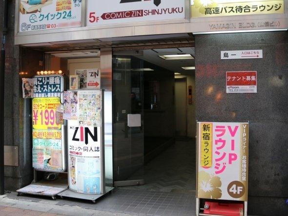 雑居ビルにある「VIPラウンジ」