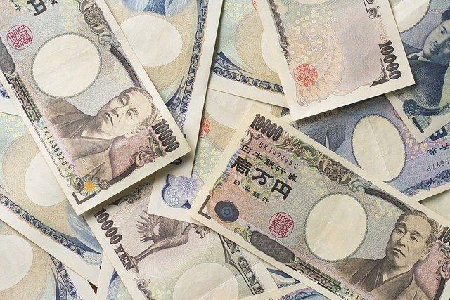(撮影=Japanexperterna.se www.japanexperterna.se より)