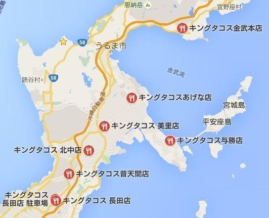 各地に広がる「キングタコス」(Google Mapより)