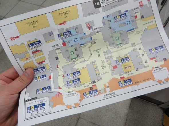 「JR東京駅コインロッカー案内図」(2016年3月版)